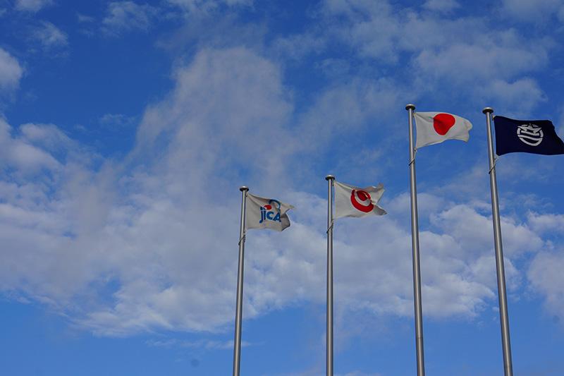 flag130204