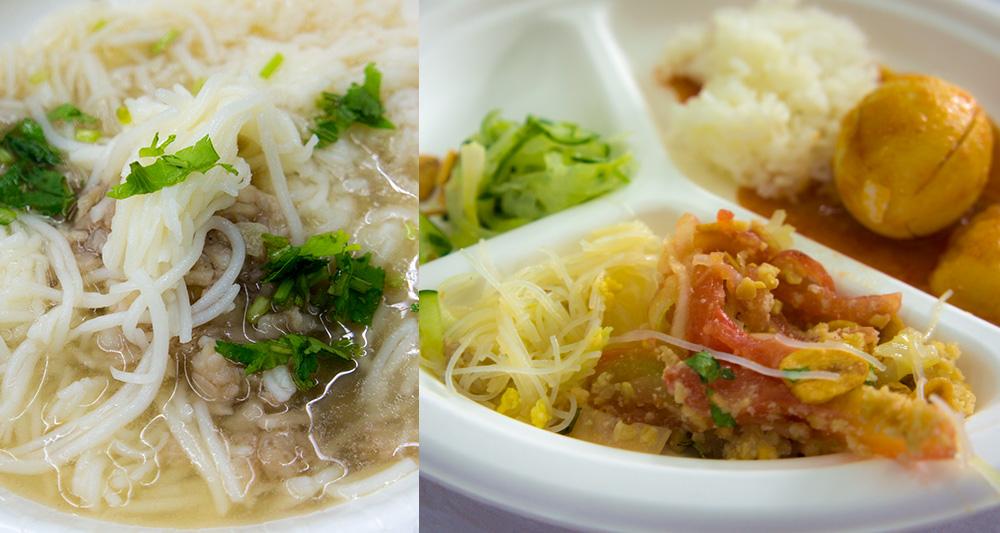 003THAI_plate_noodle_NOTEAT