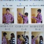 016howto_janken_myanmar130421